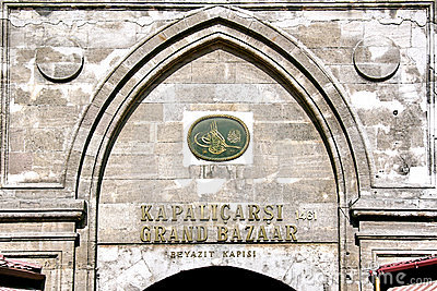Gate of Grand Bazaar