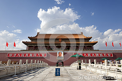 Gate Of Heavenly Peace Editorial Stock Photo