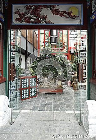Gate of the tea house.