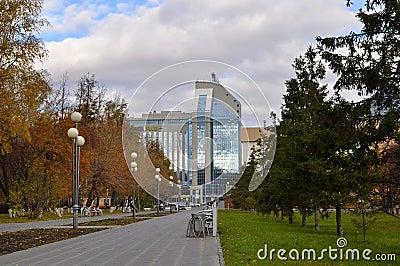 Gazoil-Plaza, business center. Tyumen, Russia. Editorial Stock Photo
