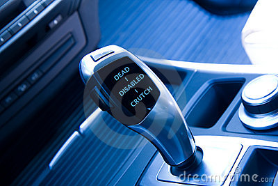 Gear shift with appeal