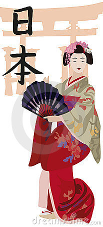 Geisha and Kanji