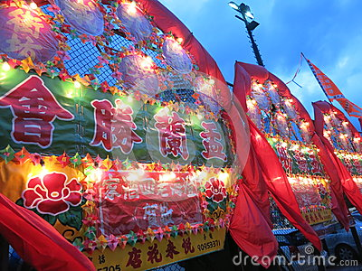 Ghost Festival Celebration Decorations Editorial Image