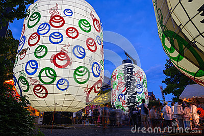 Giant lantern festival Editorial Photo
