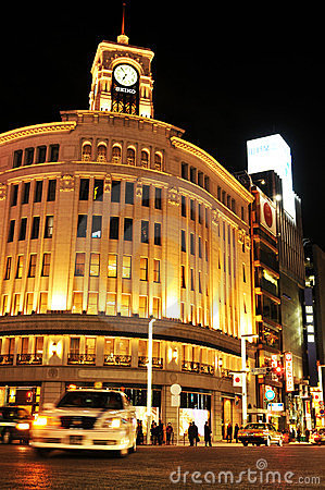 Ginza department store Editorial Stock Photo