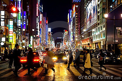 Ginza District in Tokyo Editorial Photo