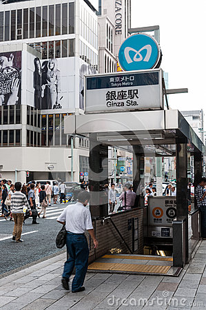 Ginza Editorial Photo