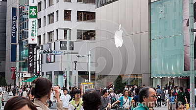 Ginza Editorial Stock Image