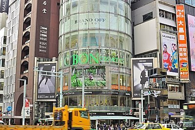 Ginza shopping district, Tokyo japan Editorial Photography