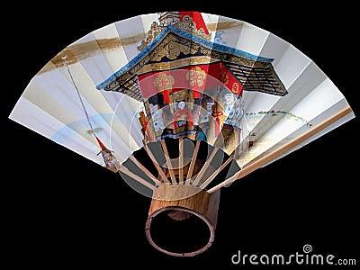Gion fan