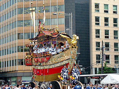 Gion Matsuri Editorial Stock Photo