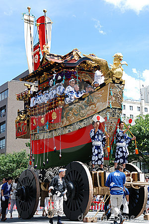 Gion Matsuri / traditional most famous festival in Editorial Stock Image
