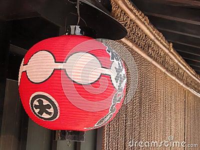 Gion paper lantern