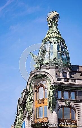 Glashaube des Hauses der Bücher in St Petersburg