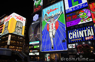 Glico man billboard Editorial Stock Photo