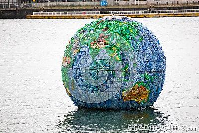 Globe in Rotterdam Editorial Stock Image