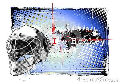 Goalie heomet frame