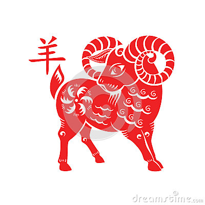 Free Goat Lunar Symbol Royalty Free Stock Images - 44554609