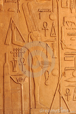 The god Amun