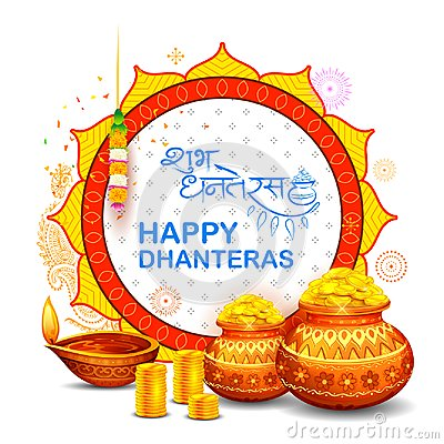 Free Gold Coin In Pot For Dhanteras Celebration On Happy Dussehra Stock Photos - 101329893