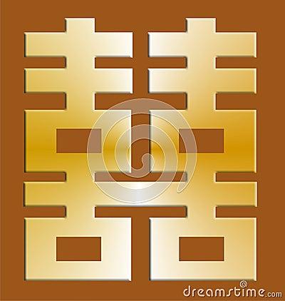 Gold hieroglyph