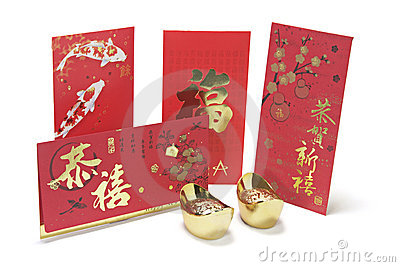 Gold Ingots and Red Packets