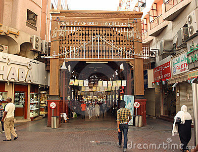 Gold souk (market) entrence in Dubai Editorial Photo