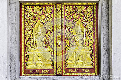 Gold window of temple