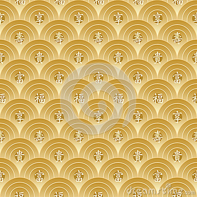 Golden Chinese Seamless Pattern_eps
