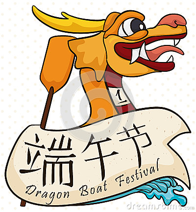 Golden Dragon Head, Paddle and Scroll for Dragon Boat Festival, Vector Illustration Vector Illustration