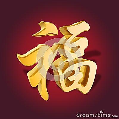 Golden Lucky