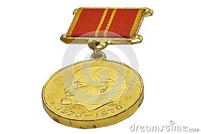 Golden Medal of Lenin