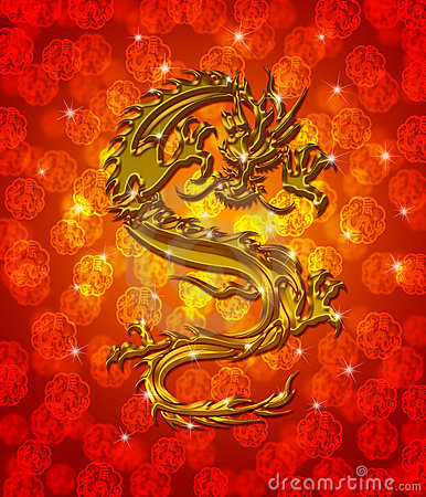 Golden Metallic Chinese Dragon Red Background Royalty Free ... Chinese Lantern Clipart