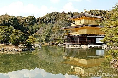 Golden Pavillion Kyoto Japan