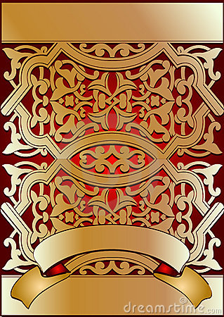 Golden On red Ornate Banner