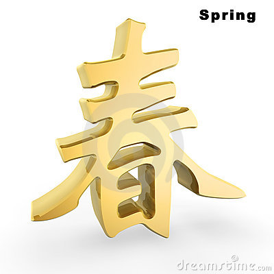 Golden spring chinese character