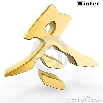 Golden winter chinese character