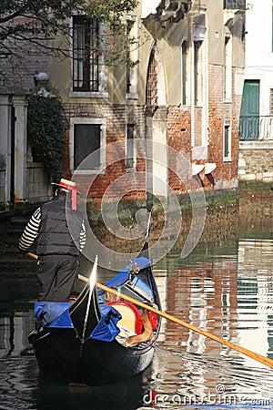 A gondola tour