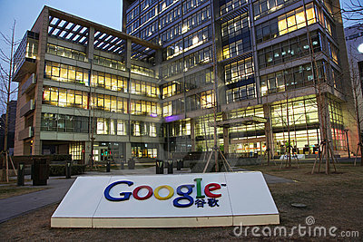 Google s Beijing Office building Editorial Image