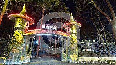 Gorky-Central Park der Kultur und der Freizeit in Kharkov-timelapse, Ukraine stock video