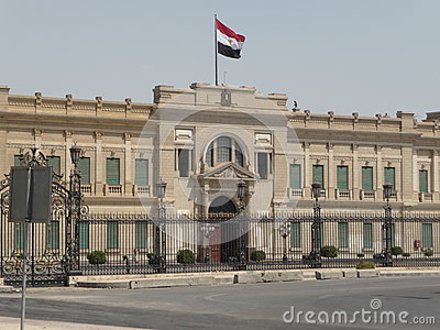 Government building Editorial Photo