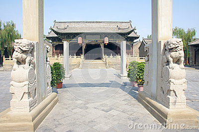 Government Office Of Feudal China Stock Photo - Image: 26814960