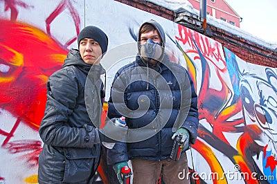 Graffiti jam Editorial Photography