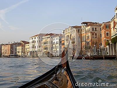 Grand Boat Ride