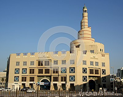 The Grand Mosque and cultural centre in Doha (Qatar) Editorial Stock Image