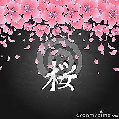 Graphic sakura card Vector Illustration
