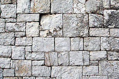 Graue Steinwand Lizenzfreie Stockfotos - Bild: 11009128