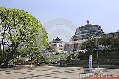 The great hall of chongqing city Editorial Stock Photo