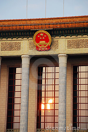 Great Hall of the People