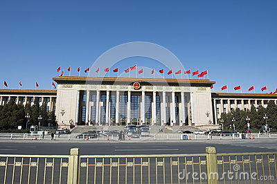 Great Hall of the People, Beijing Editorial Photo
